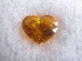 Yellow Sapphire (7 x 5.5 Heart)