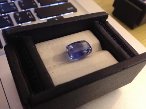 Blue Sapphire (12.5 x 9.5 cushion)